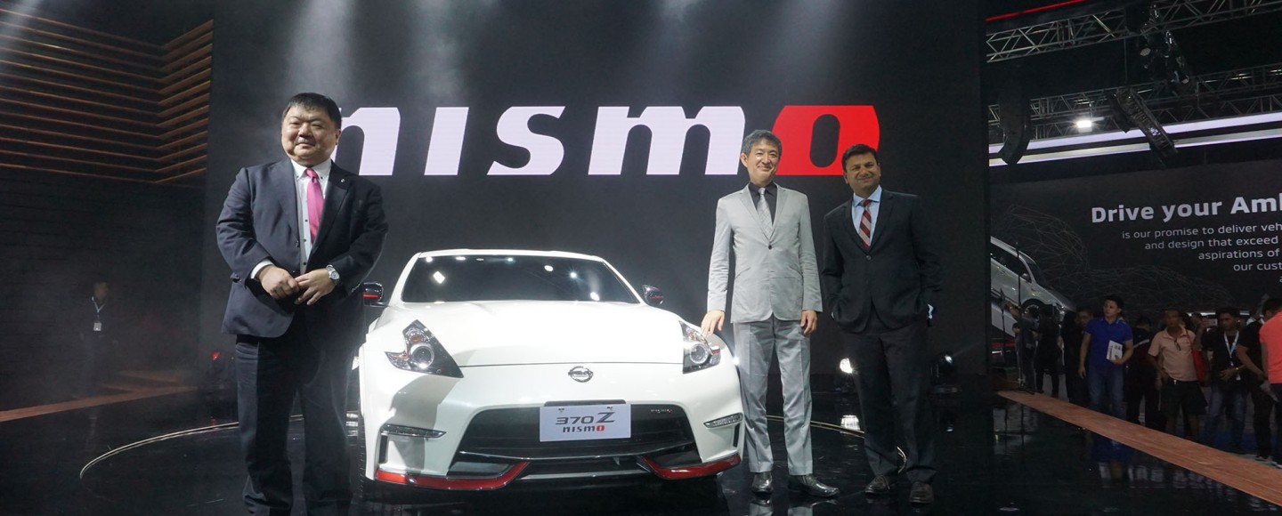 Nissan 370Z Nismo Philippine International Motor Show