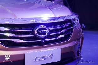 GAC GS4 Exterior