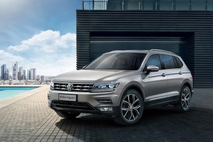 2019 Volkswagen Tiguan L Exterior