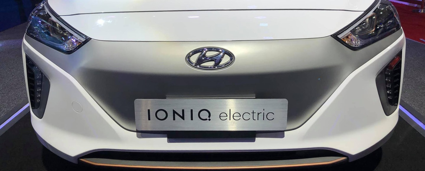 2019 MIAS: Hyundai Ioniq Electric Is The Most Affordable EV On Sale With P1.868M Price