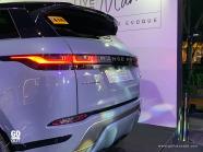 2020 Range Rover Evoque Exterior