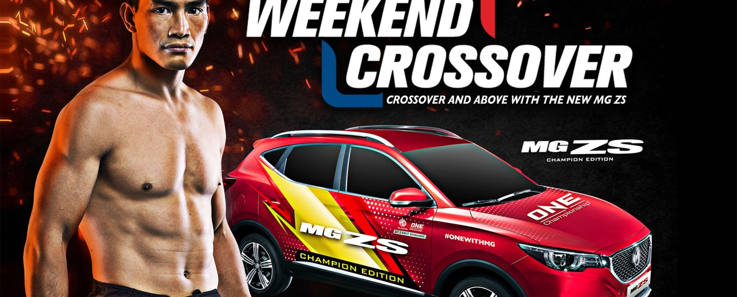 """Win An MG ZS """"Championship Edition"""" By Watching ONE Championship On August 2"""