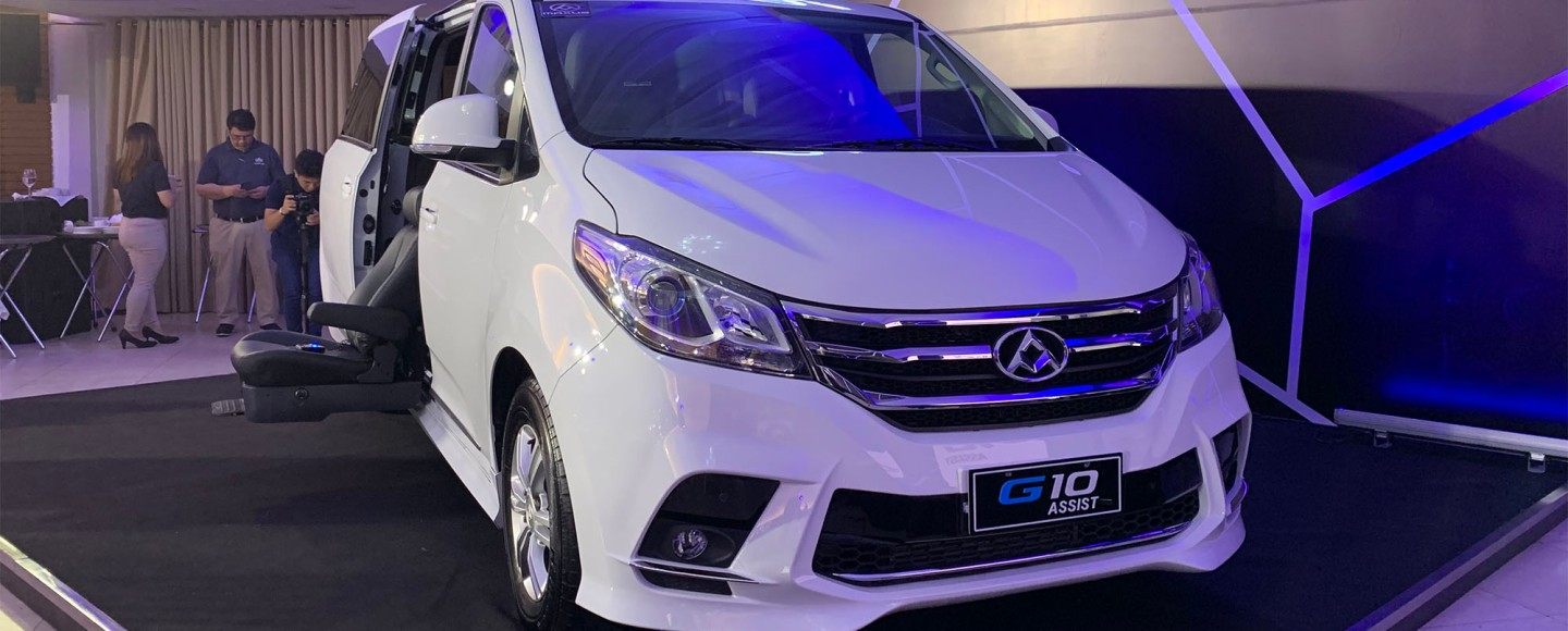 The New Maxus G10 Assist Gives Elderly And PWDs Easier Vehicle Access